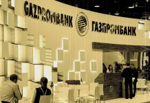 Gazprombank to Try Crypto Deals in Switzerland
