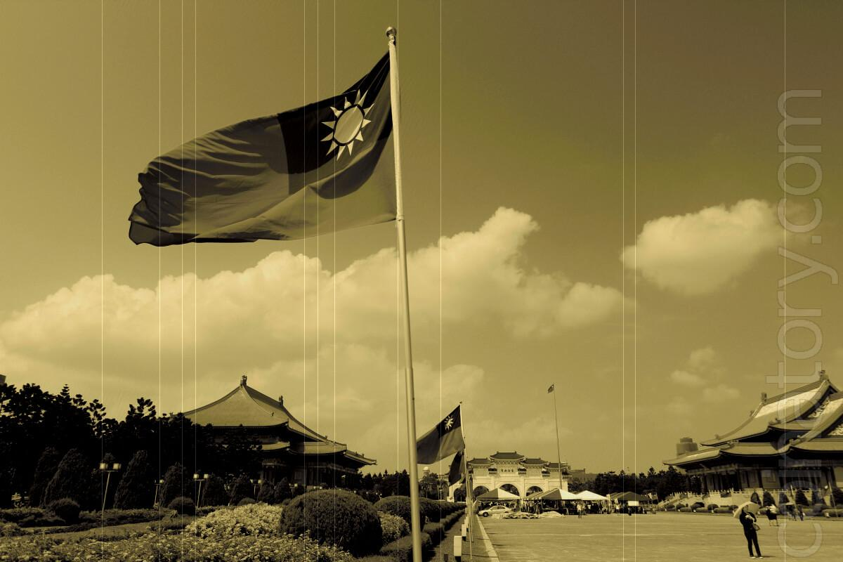 Taiwanese Govt Plans To Release AntiMoney Laundering Regulations For Crypto In November