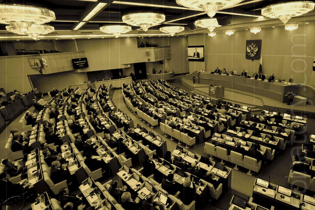 The State Duma of Russia legislatively draws up new financial instruments