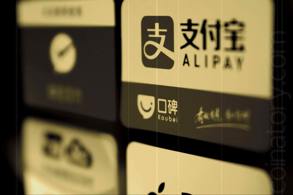 AliPay successfully tested payments on the blockchain