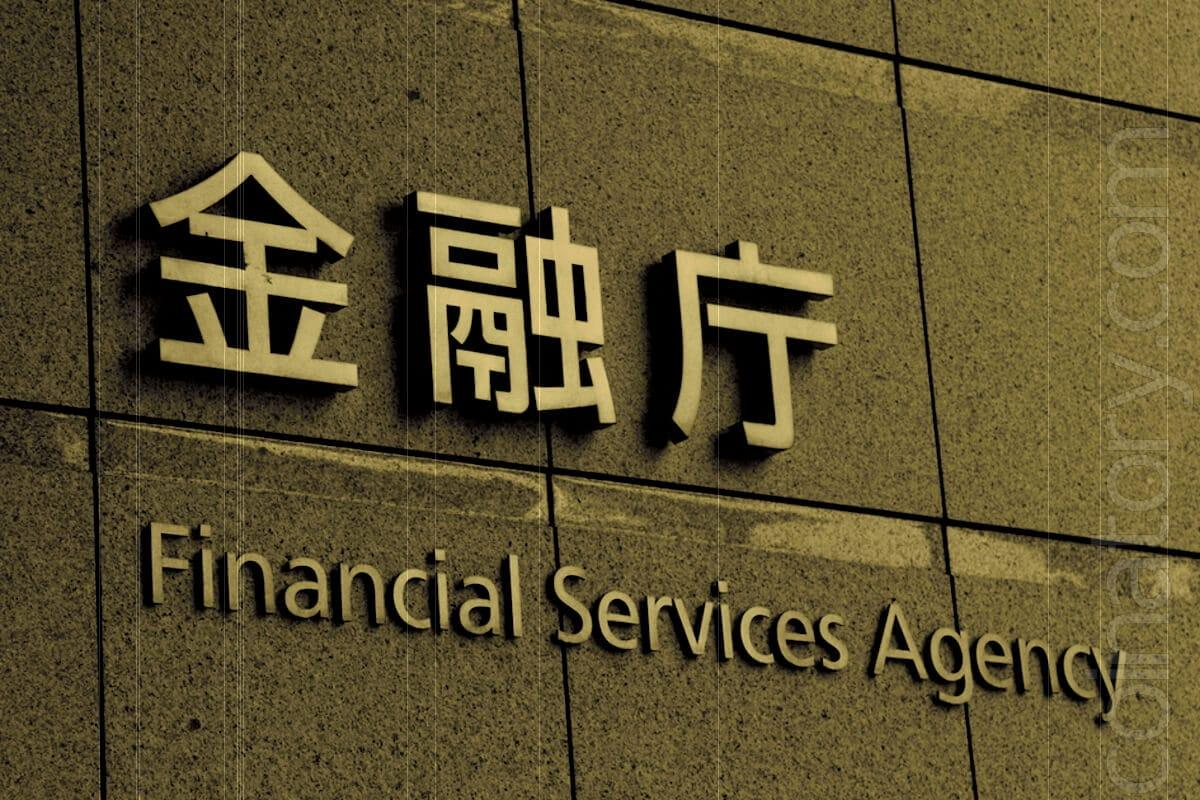 Japanese authorities closed the crypto exchange for the first time