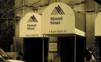 US Medical complex Mount Sinai explores the possibility of using blockchain in the healthcare