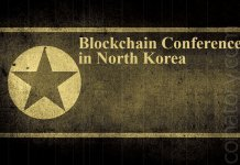 North Korea wants to join the world of cryptocurrency