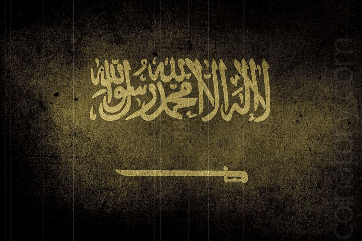 Saudi Arabia outlaws cryptocurrencies