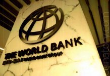 World Bank: the potential of blockchain should be used