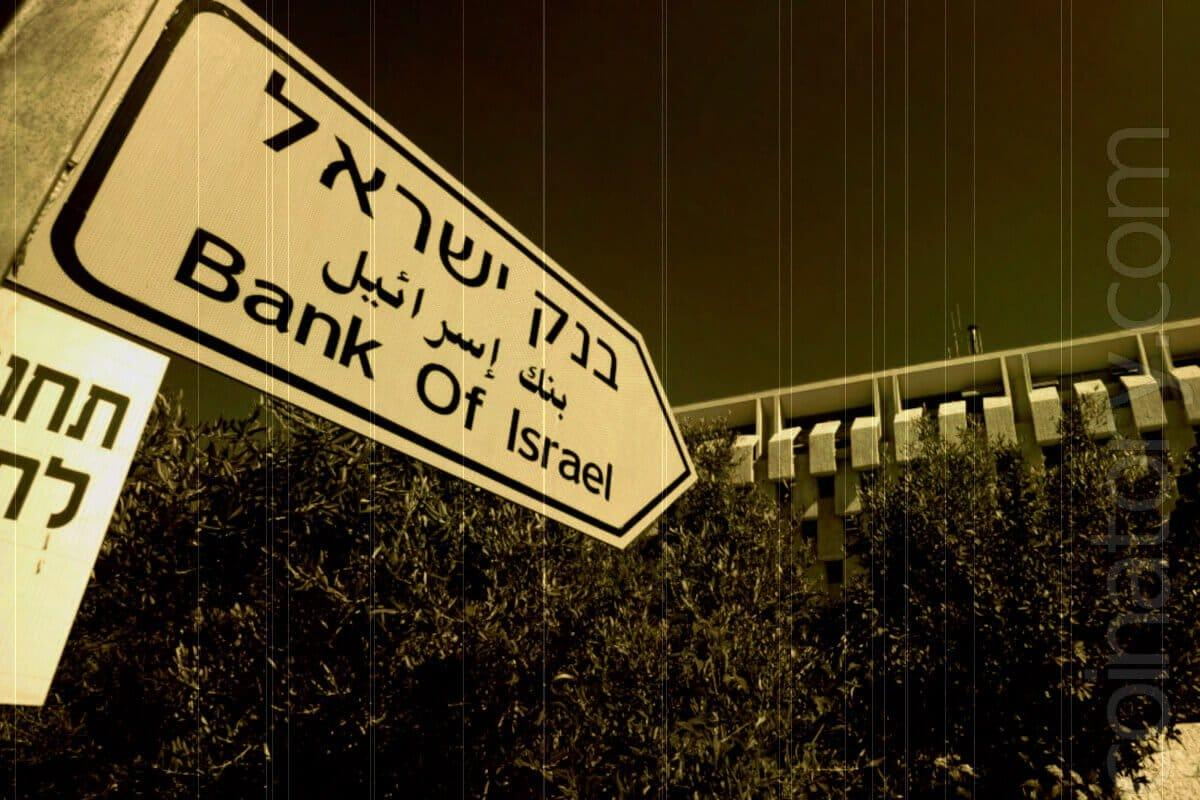 Central Bank of Israel will not issue its own digital currency for now
