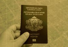 Officials selling passports for bitcoins got arrested in Bulgaria