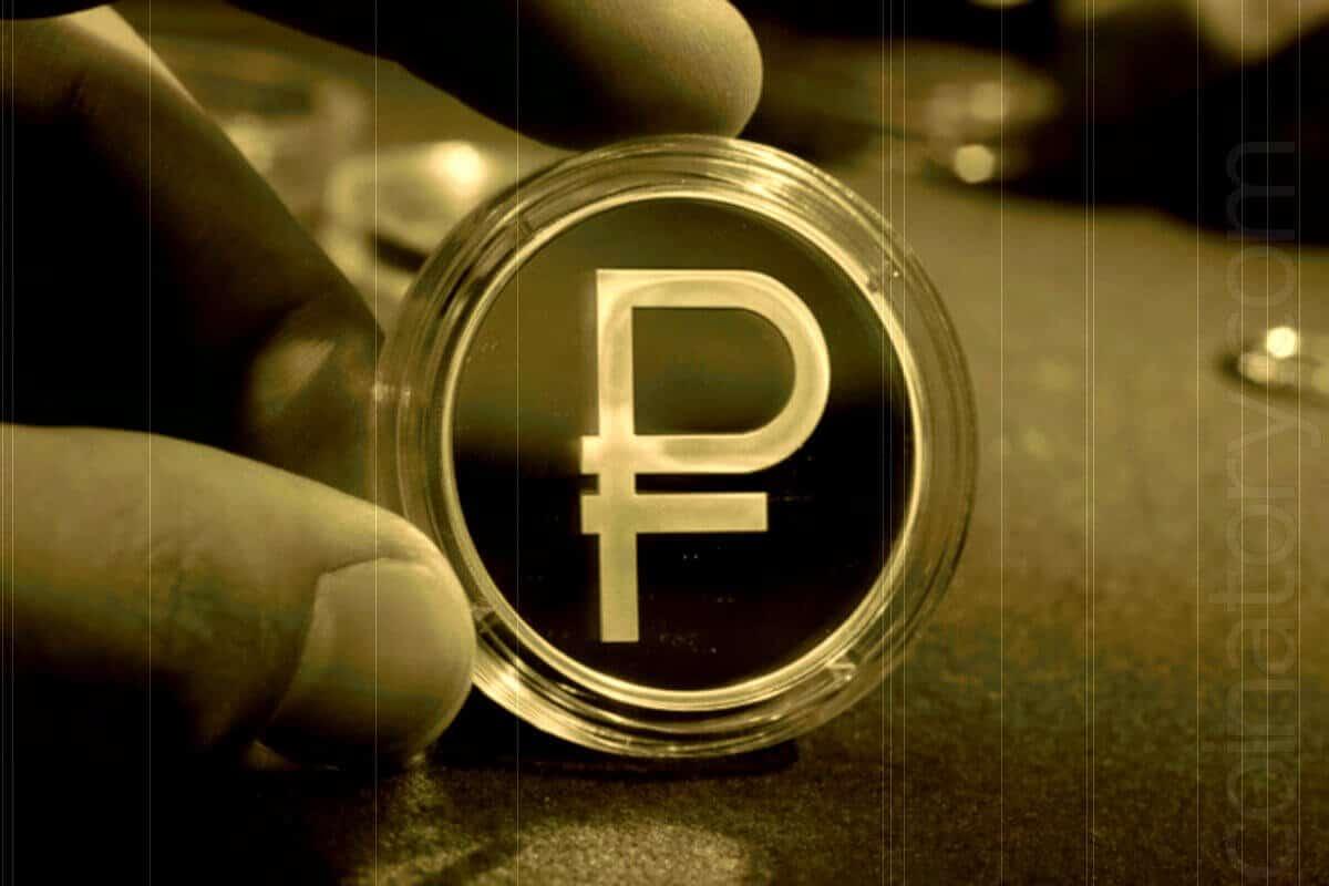 ЦБ: цифровой рубль не станет заменой наличным