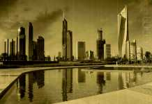 Kuwait creates infrastructure for its future national cryptocurrency
