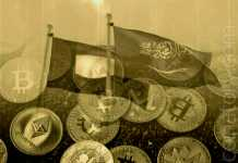 Saudi Arabia and the UAE launched the digital currency Aber