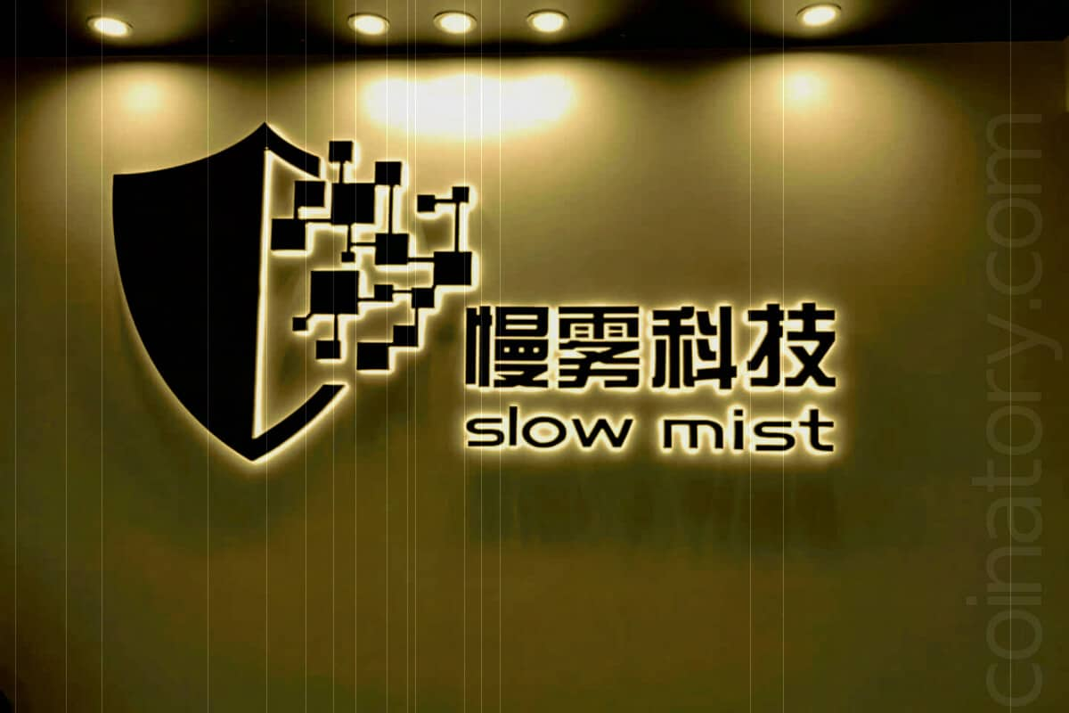 SlowMist representatives are actively looking for initiators of the Ethereum Classic 51% attack