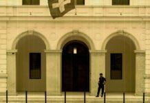 Italian mafia launders money through crypto